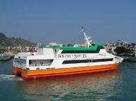 fist-ferry-cheung-chau.jpg