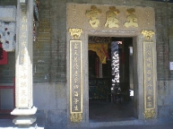 Pak-Tei-Temple-Entrance.jpg