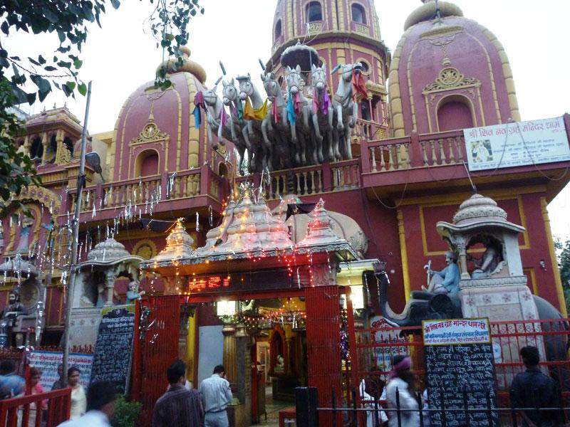 Hindu Temple Delhi