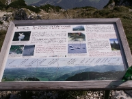 hiking.around.the.untersberg (41)_full