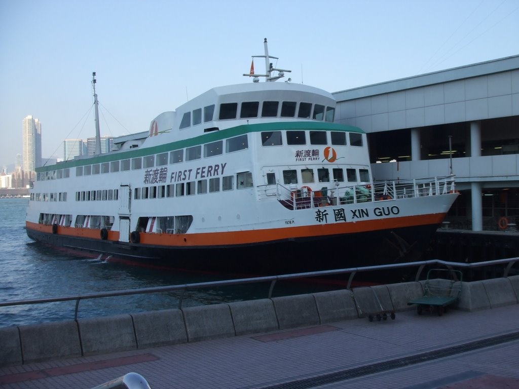 fist-ferry-central.JPG