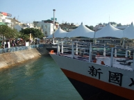 fist-ferry-arriving-in-cheung-chau.JPG
