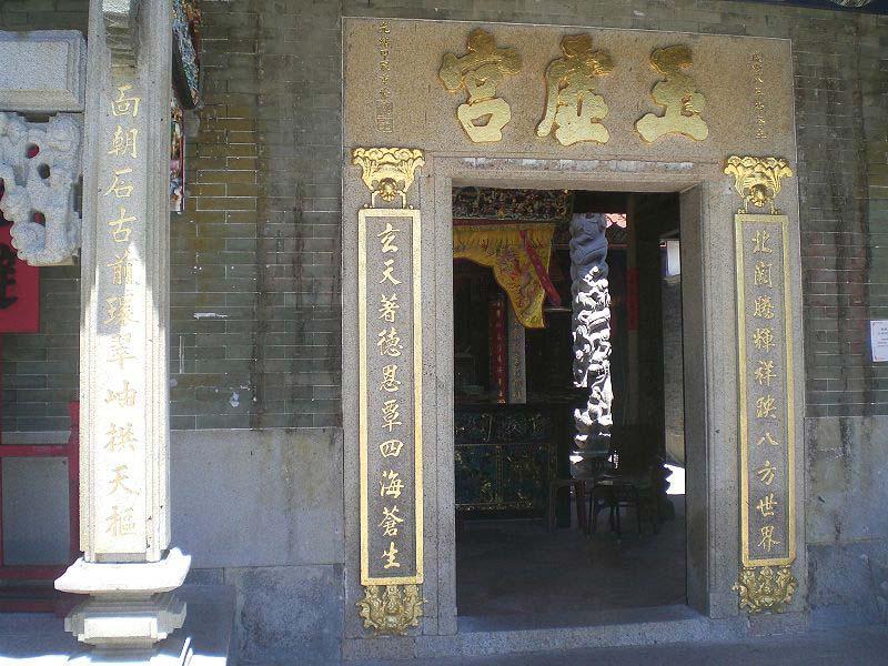 Pak-Tei-Temple-Entrance.jpg