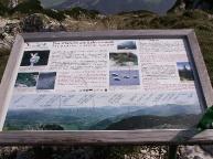 hiking.around.the.untersberg (41)_full
