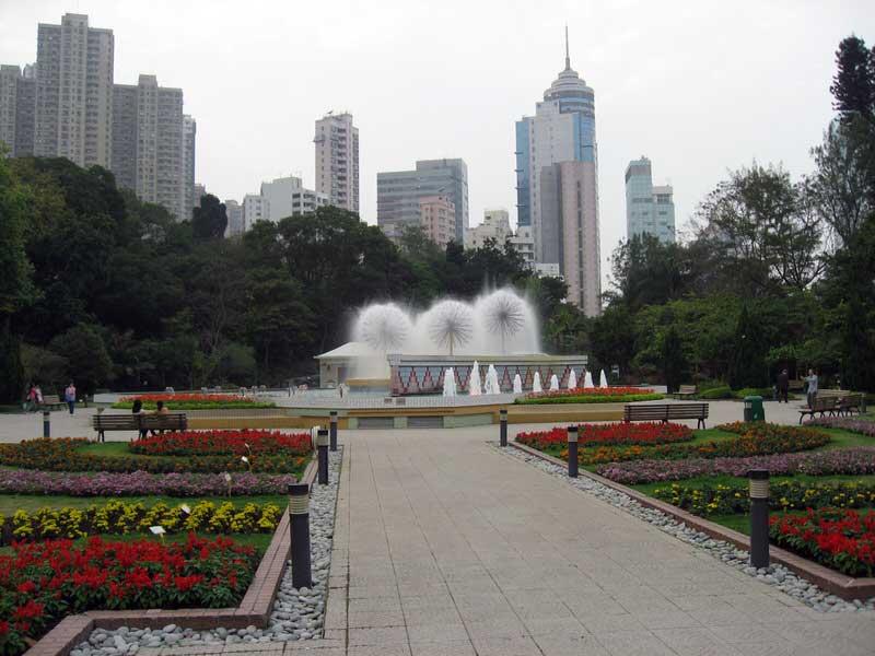 Hong Kong Botanical Gardens