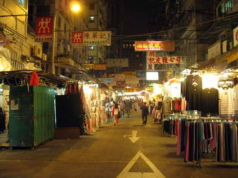 The Temple street night market