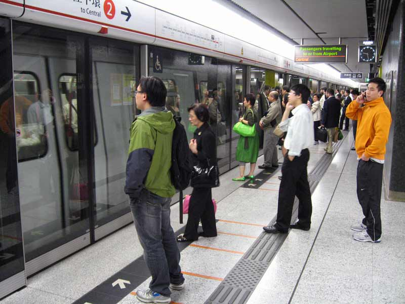 Hong Kong's Very modern MTR system is