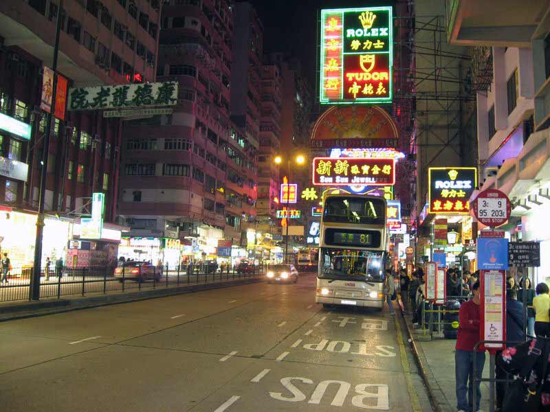 Kowloon's busy Nathan road
