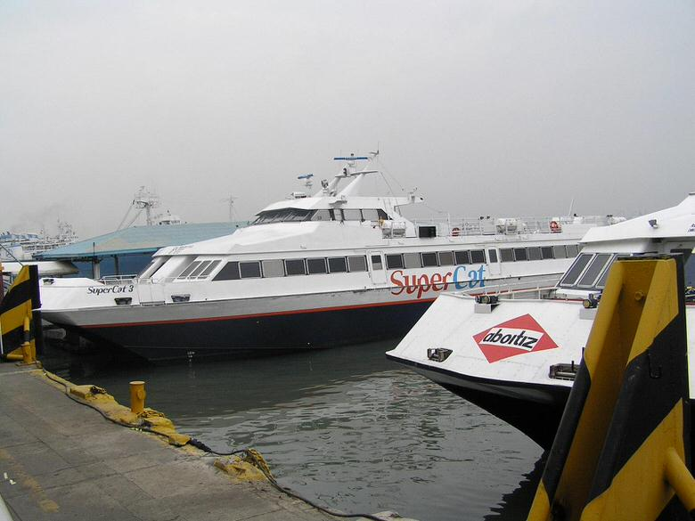 One of many Super Cat ferries at the Cebu harbor